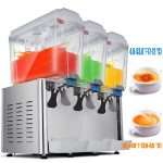 Happybuy Commercial Juice Dispenser